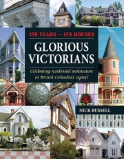 7Glorious Victorians_cover_Nov1